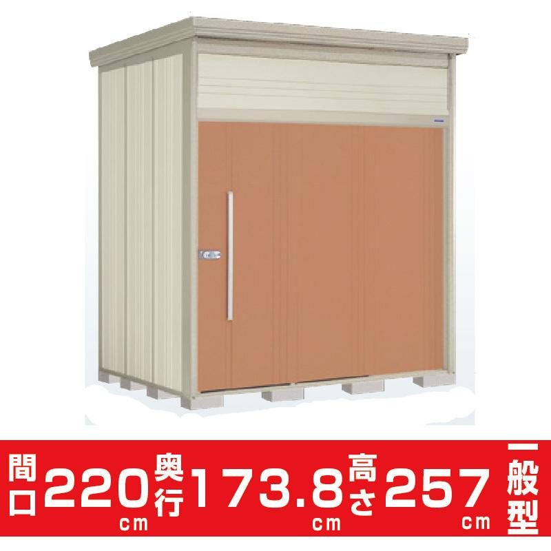 タクボ物置 Mrトールマン JN-2217 (棚板9枚付)間口2200mm奥行1738mm高さ2570mm 一般型 標準屋根 扉カラー選択可能 送料無料 格安 DIY