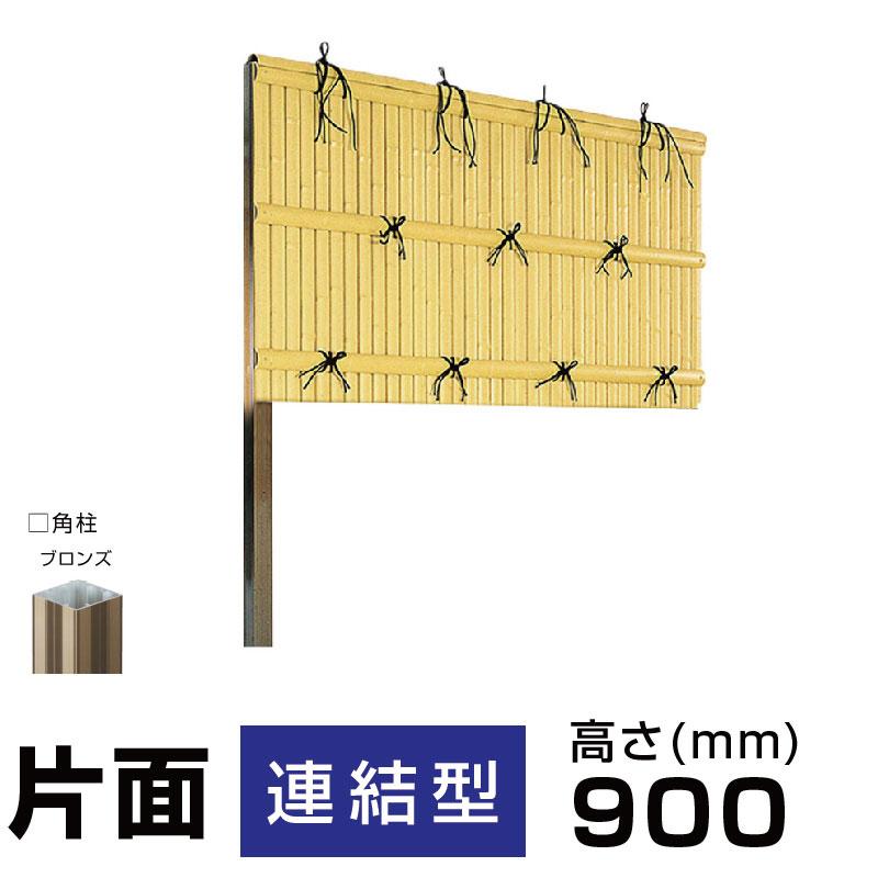 建仁寺垣B型(柱隠しタイプ)人工竹垣組立てセットW(幅)1800mm×H(高さ)900mm(片面連結型)送料無料 格安 竹フェンス 竹垣