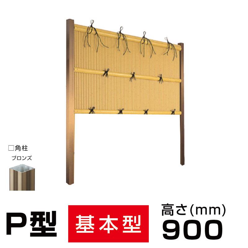 縦みす垣P型 W(幅)1920mm H(高さ)900mm(柱見せタイプ)人工竹垣組立てセット 送料無料 格安 竹フェンス 竹垣