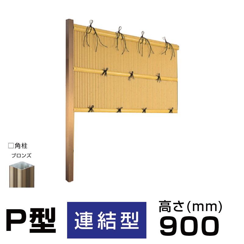 【連結型】縦みす垣P型 W(幅)1860mm H(高さ)900mm(柱見せタイプ)人工竹垣組立てセット 送料無料 格安 竹フェンス 竹垣