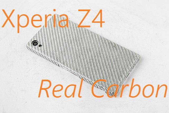 【カーボンファイバー】 Xperia Z4 用 リアルカーボンファイバーケース(シルバー・MATT仕上げ) 【送料無料】【Made in Japan】 【エクスペリア】