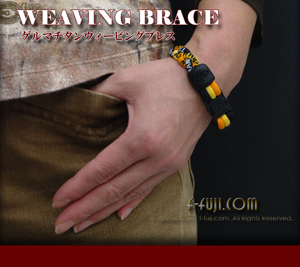 -ゲルマチタンウィーヴィングブレスレット-braid type sport bracelet, germanium, titanium, discount spr02P05Apr13KY