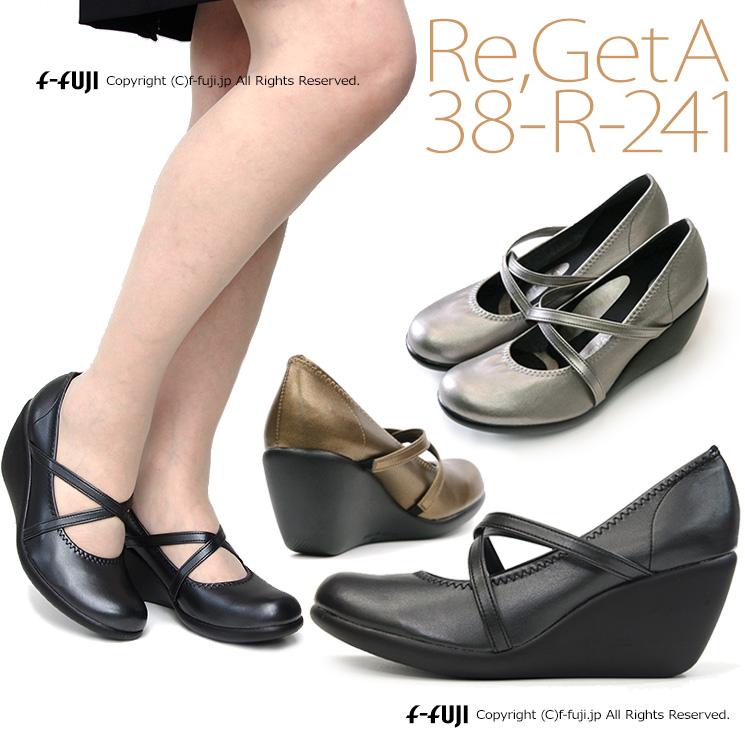 限定クーポン有り リゲッタ パンプス 38R241 靴 Re:GetA 7cm テレビで話題 はきやすい 歩きやすい オフィス 外反母趾 靴 正規商品 日本製 送料無料 サイズ交換再送料1回無料 【HLS_DU】
