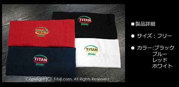 As for titanium power supporter (headband) ゲリマニウム titanium tourmaline,