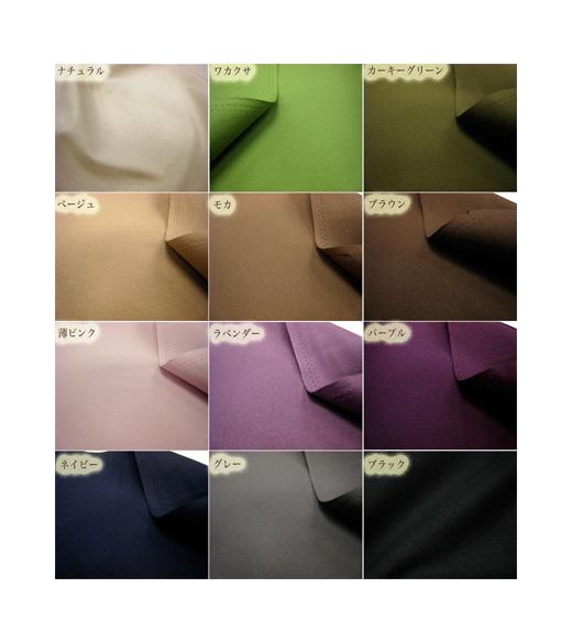 オリジナル キャンバス 無地 定番人気 色追加 20色展開 カラー帆布 ハンプ 生地 11号帆布 送料無料カード決済可能 REG 綿100% バックなどのハンドメイドに