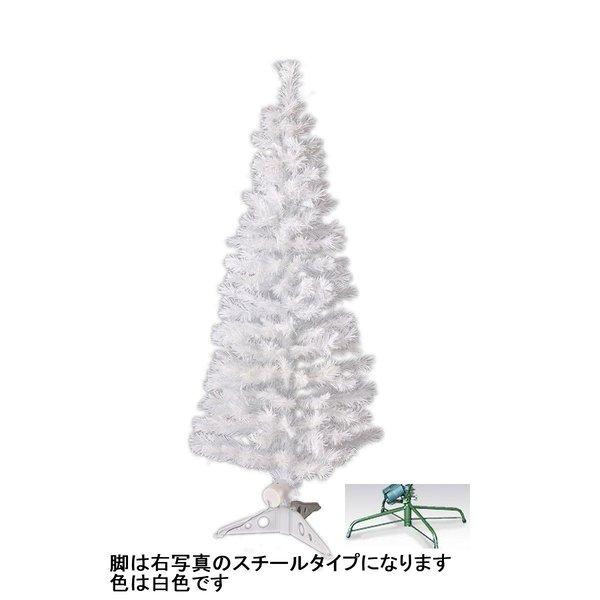 Xmas 高輝度LED ファイバーツリー 210cm ホワイト クリスマスツリー
