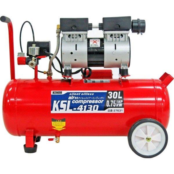 KENOH静音コンプレッサーKSL-4130        電流:100V(50/60Hz) 電流:7.5A/8.5A消費電力:700W/800W タンク容量:30L電動機出力:0.75kW吐出量:75/85 L/min (0.59Mpa)最高使用圧力:0.78MPa(8kgf/cm2)再起動圧力:0.59MPa(6kgf/cm2)