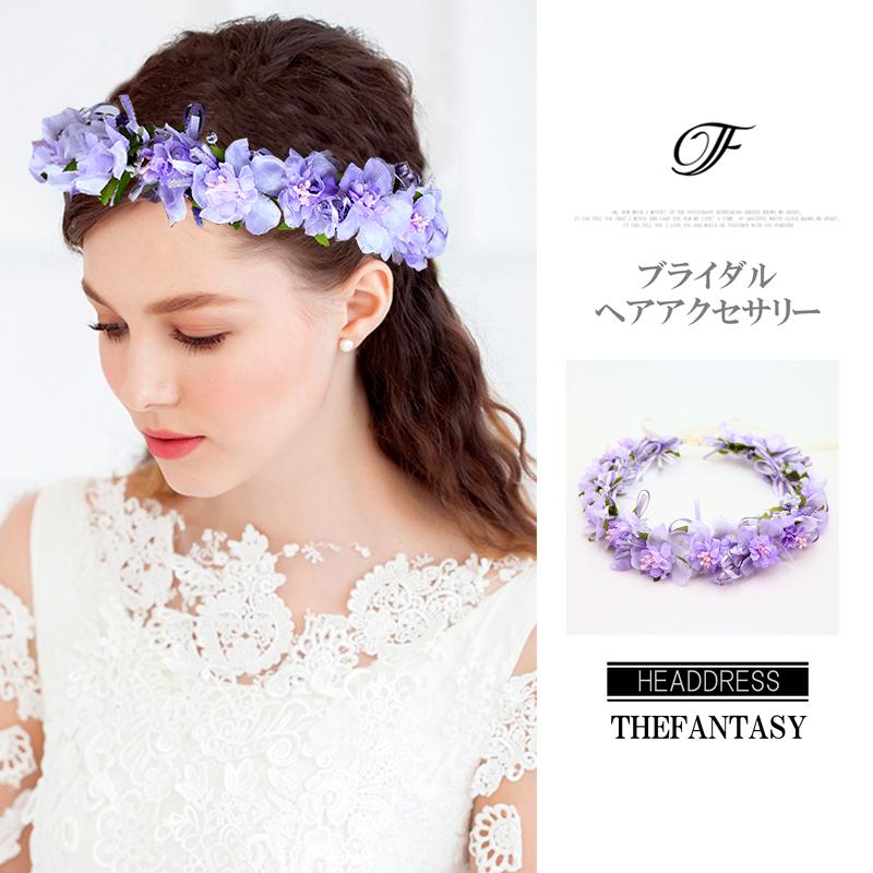 花かんむり 花冠 花かんむり 紫 ヘッドドレス 髪飾り コサージュ ウエディング  ドレス花冠 fhkan003pe