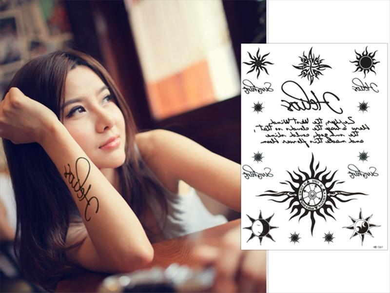 タトゥーシールタトゥーシール太陽トライバル文字/hb061