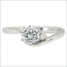 ダイヤモンド婚約指輪 サイズ直し一回無料  0.3ct D VVS2 EXCELLENT H&C 3EX  アンシンメトリーライン6本爪ピンクD1 プラチナ Pt900 婚約指輪(エンゲージリング)