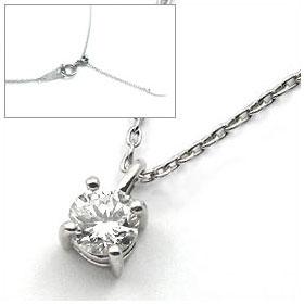 鑑定書付きネックレス  ダイヤモンド 0.3ct  F VVS2 EXCELLENT  丸アズキ プラチナ Pt900/Pt850