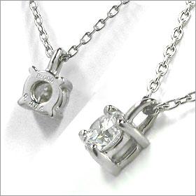 鑑定書付きネックレス  ダイヤモンド 0.25ct  F VVS2 EXCELLENT  丸アズキ プラチナ Pt900/Pt850