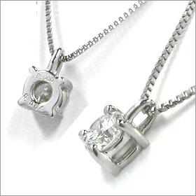 鑑定書付きネックレス  ダイヤモンド 0.5ct  F SI1 EXCELLENT  ベネチアン プラチナ Pt900/Pt850