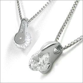 鑑定書付きネックレスダイヤモンド 0 3ctD VS2 EXCELLENT H Cベネチアン プラチナ Pt900SMGpUzqV