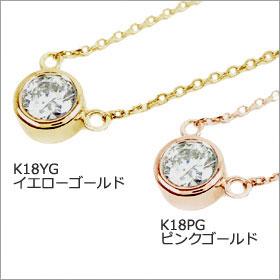 鑑定書付きネックレス  ダイヤモンド 0.4ct  E VVS2 VERY-GOOD  丸アズキ プラチナ Pt900/Pt850