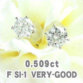 鑑定書付きピアス ダイヤモンド 0.509ct F SI1 VERY-GOOD プラチナ Pt900