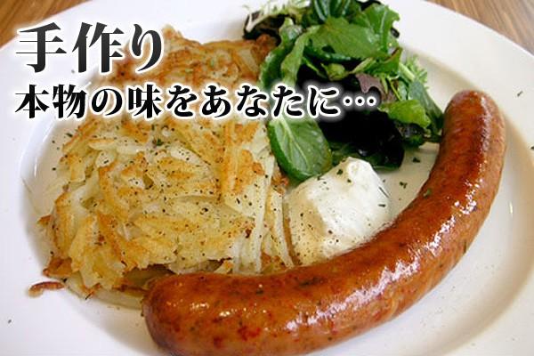 ウインナー 荒挽き あらびきロングウインナー【ウインナー500g】焼肉 焼き肉 BBQ バーベキュー 業務用 家庭用