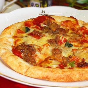 ピザ 特売 mcc グリルチキンをトッピングしたグルメピザ 冷凍 はナポリ風のもっちりピザ オードブル パーティー グリルチキンピザ 約20cm 食品 食べ物 家庭用 ピザ冷凍 業務用 オンラインショップ 冷凍食品