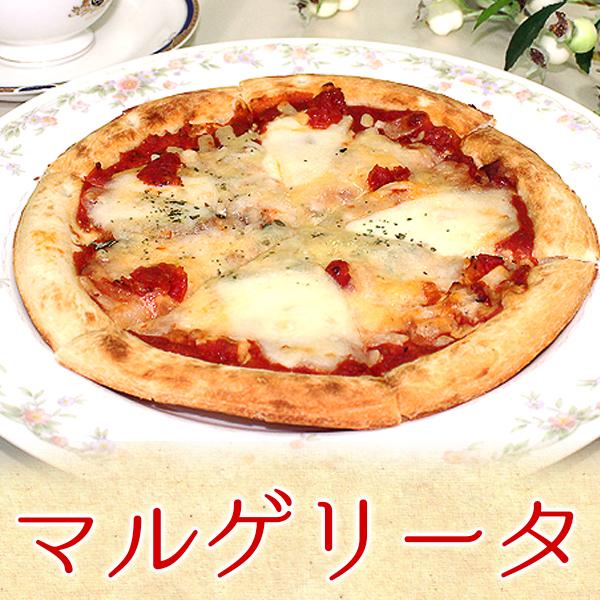 日本製 ピザ トマトとバジル 2種類のチーズで焼き上げたナポリ風ピザ マルゲリータ 約18cm 187gピザ冷凍 冷凍食品 食べ物 デルソーレ 数量限定アウトレット最安価格 食品 業務用 家庭用