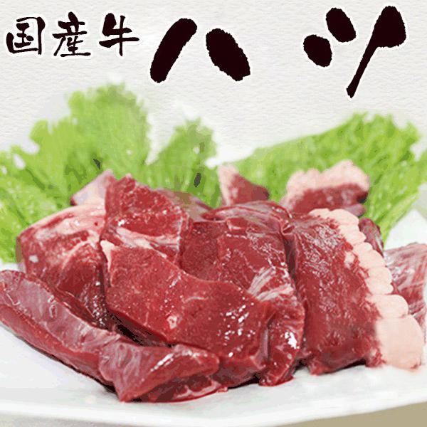 爆売りセール開催中 国産牛 ハツ 焼肉 バーベキュー 焼き肉 業務用 家庭用 全品送料無料 食べ物 国産 BBQ