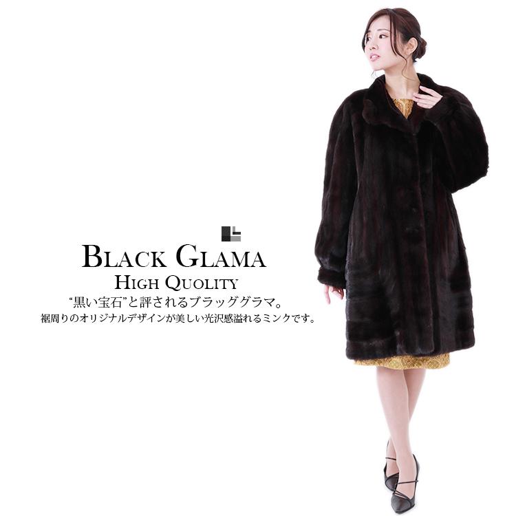 【新品】特上級/BLACKGLAMA/ミンクデザインコート/13-15号☆