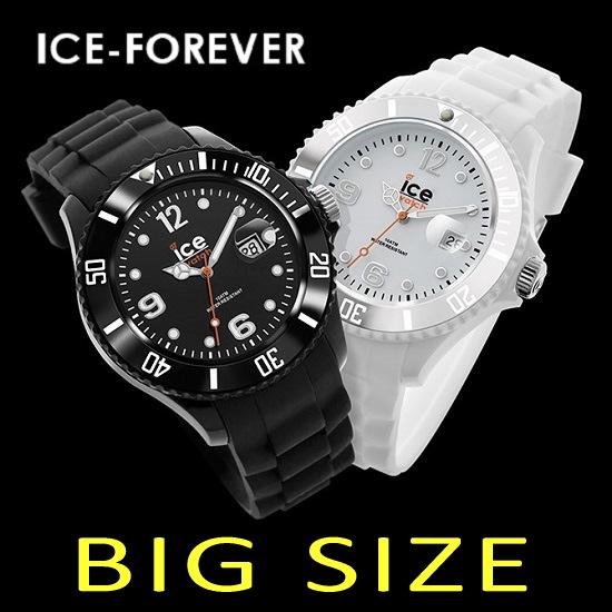 ICE-WATCH/アイスウォッチ/ICE-FOREVER/時計/ビッグサイズ/腕時計/ビッグフェイス/メンズ/ベルギー発 男性用