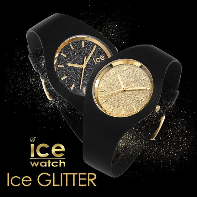 ICE-WATCH アイスウォッチ/ICE-Glitter/アイスグリッター/ユニセックス スモール/シリコンラバー/ベルギー発 腕時計/男女可 プレゼント