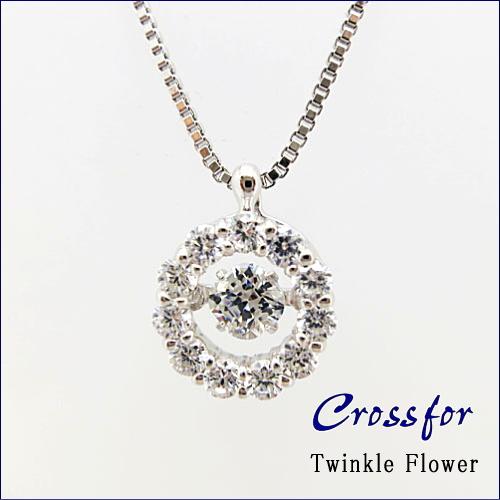 クロスフォーニューヨーク【Crossfor New York】Twinkle Flower 1 シルバーネックレス/クロスフォーカット/キュービックジルコニア/プレゼント