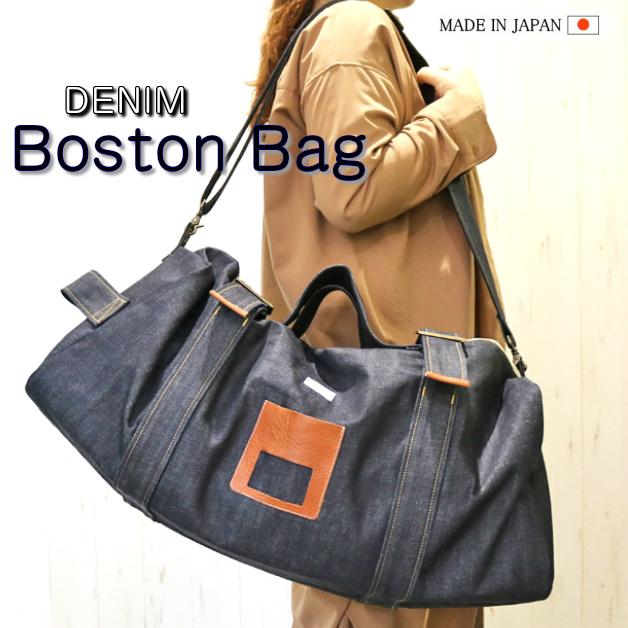 マストロ【MASTRO】デニムボストンバッグ/ショルダー付き ドラム型バッグ/デニムバッグ/大型ボストン/ジーンズ素材 鞄 トラベルバッグ バック デニム地