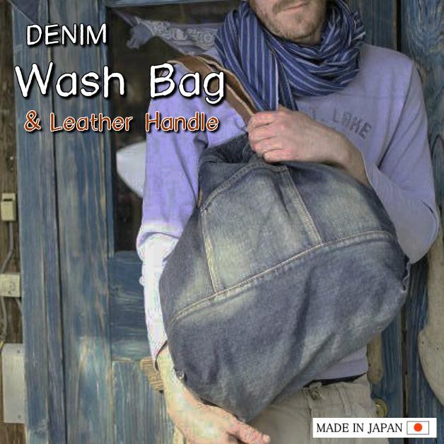 マストロ【MASTRO】デニムウォッシュバッグ/トートバッグ/デニムバッグ/ファッション小物/ジーンズ素材 鞄 手提げ レザーハンドル デニム地