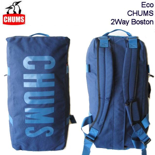 大容量の2ウェイバッグ CHUMS チャムス エコチャムス2ウェイボストンバッグ ご予約品 Eco 2Way バックパック ネイビー Boston 通販 ダッフルバッグ CH60-2469
