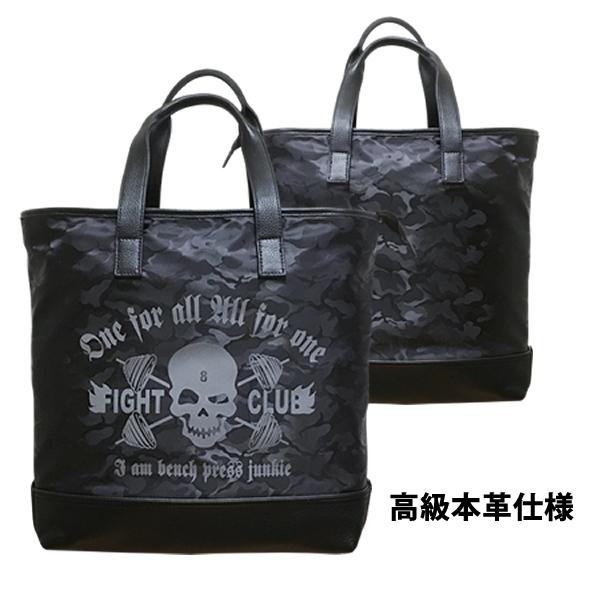 FIGHT CLUBトレーニングバッグ【送料無料】【トートバッグ】