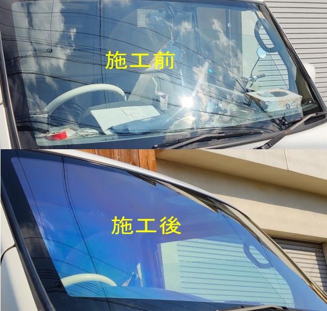 スズキ車 フロントガラス用のゴースト オーロラ フィルム カット済みカーフィルム フロント正面 配送員設置送料無料 フロントガラス 直送商品 ゴースト