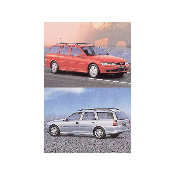 ベクトラワゴン高品質、高透明、高耐久断熱カット済みカーフィルム(ウィンコスプレミアムシリーズ ・IKCシルフィード)XH180W・XH181・XH182・XH200W・XH201・XH220・XH250W・XH260