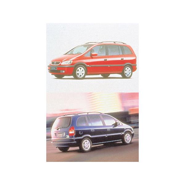 ザフィーラ高品質、高透明、高耐久断熱カット済みカーフィルム(ウィンコスプレミアムシリーズ ・IKCシルフィード)XM180・XM181