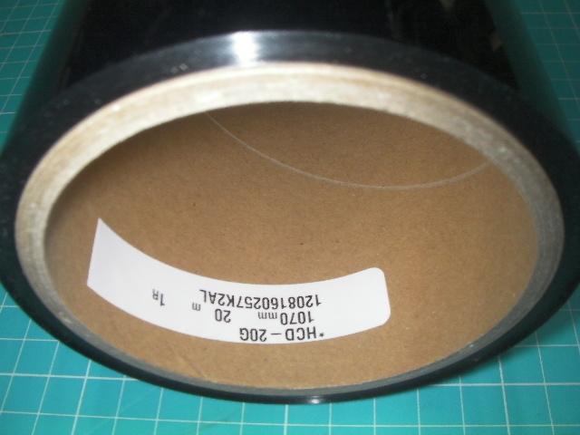 リンテック ウィンコスプレミアムシリーズHCD-20G 1ロール(20M)