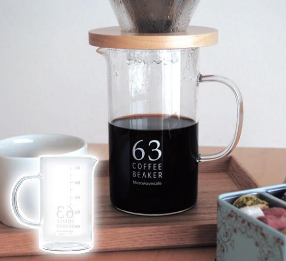 コーヒービーカー コーヒーサーバー ビーカー型 おしゃれ 洗いやすい 使いやすい ギフト 大特価 目盛り付き 100円OFFクーポン発行中 0701-016 南海通商 お得なキャンペーンを実施中 ロクサン ガラスコーヒービーカー