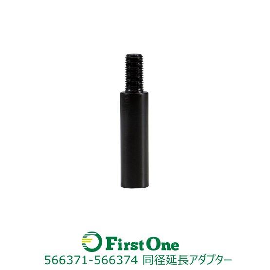 純正のシフトレバーを延長したい時に 期間限定特別価格 アダプター 本物◆ 同径延長アダプター ブラック メール便可 50L
