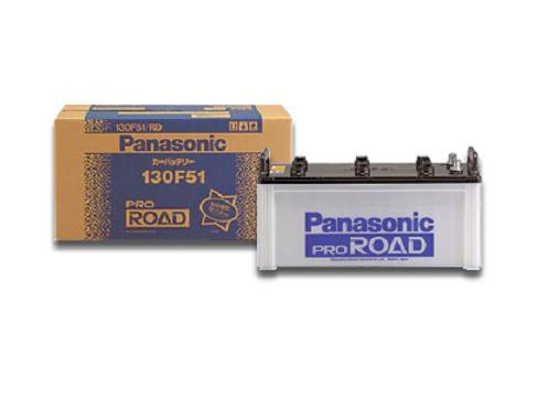 【送料無料】パナソニックバッテリー PROROADシリーズ N-130F51