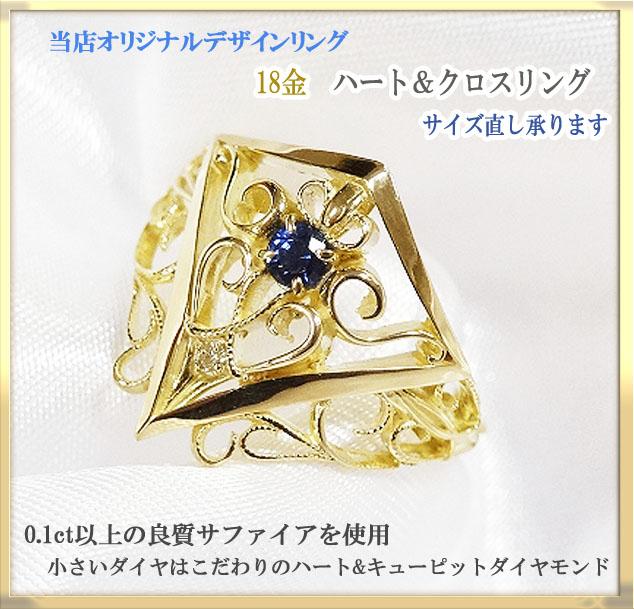 指輪 サファイア ダイヤモンド 指輪 k18 リング 18金イエローゴールド オリジナル 高品質 高級