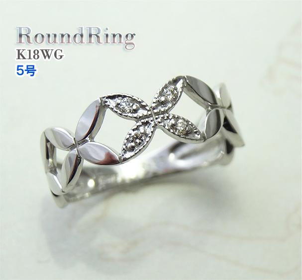 ラウンド サークル型 リングダイヤモンド 0.03ct K18WG 指輪 天然 シンプル 5号 レディース メンズ プレゼント