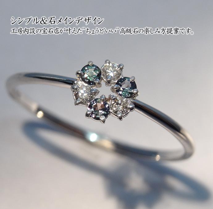 指輪 リング 【楽ギフ_包装】 ピンクダイヤモンド パライバトルマリン K18WG 天然 シンプル