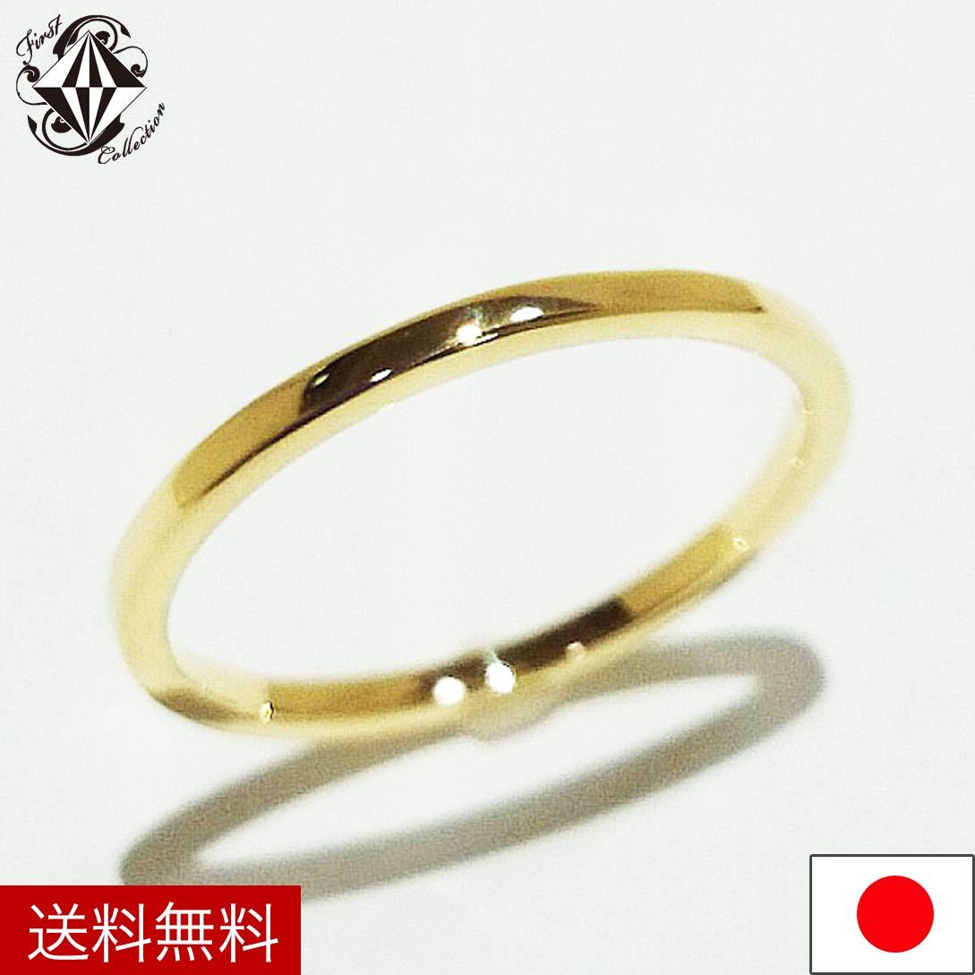 誕生石 対応 1 2 3 4 流行のアイテム 5 6 7 8 9 10 11 12 月 シンプル レディース 1.5mm ダイヤ K18 指輪 イエロー ピンク 18金 楽ギフ_メッセ入力 ホワイト メンズ 期間限定 刻印 リング