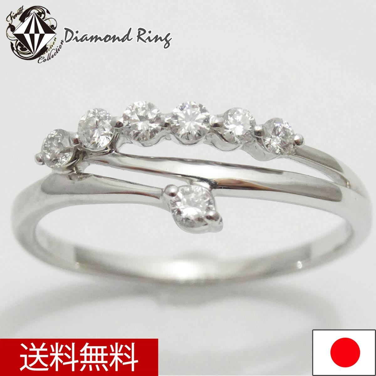 プラチナ ダイヤモンド リング 流れ星デザイン 0.23ct PT900 指輪 天然 シンプル 11.5号