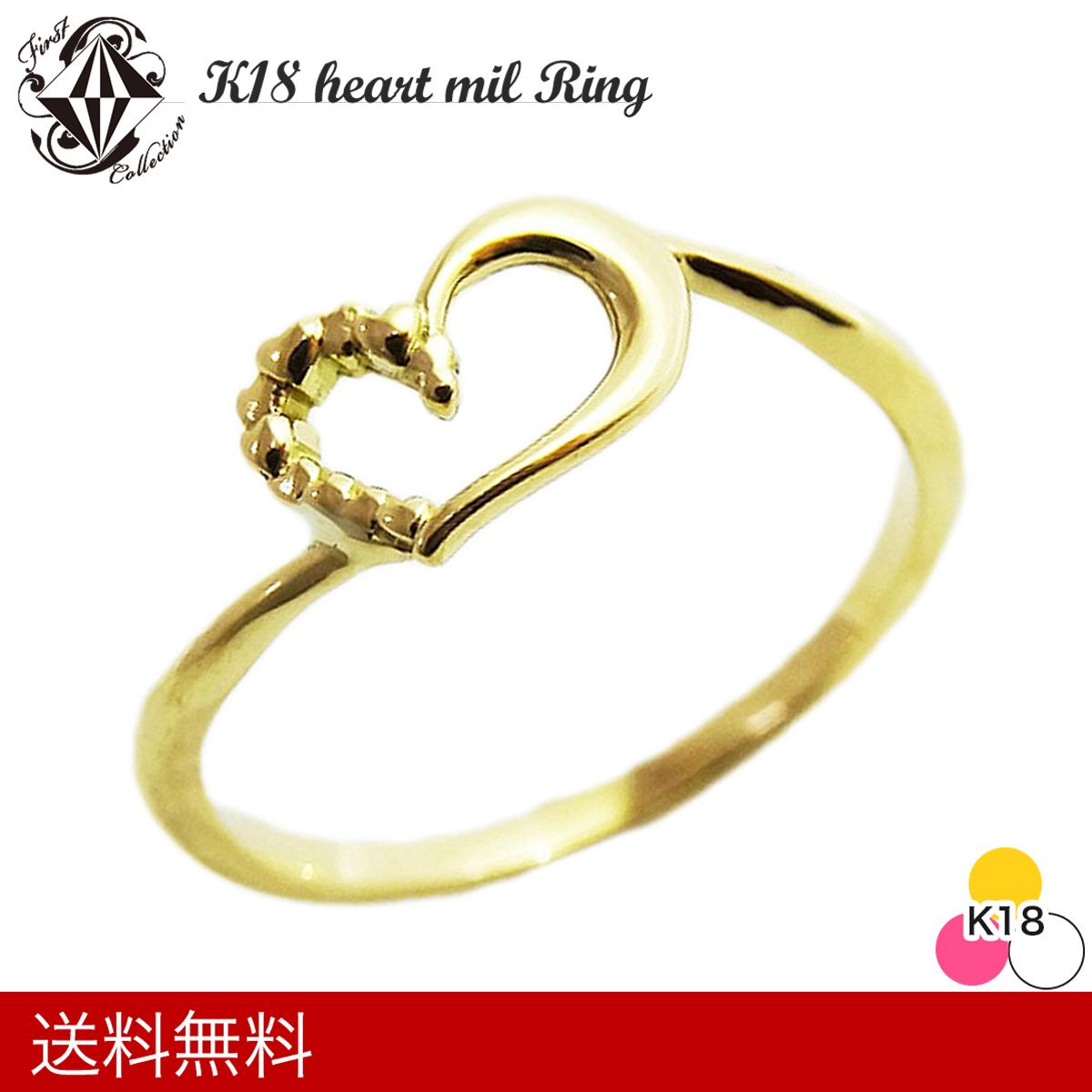 18金 K18 リング 指輪 ピンキー リング ファランジリング ミディリング ハート ミル デザイン オリジナル 【楽ギフ_メッセ入力】