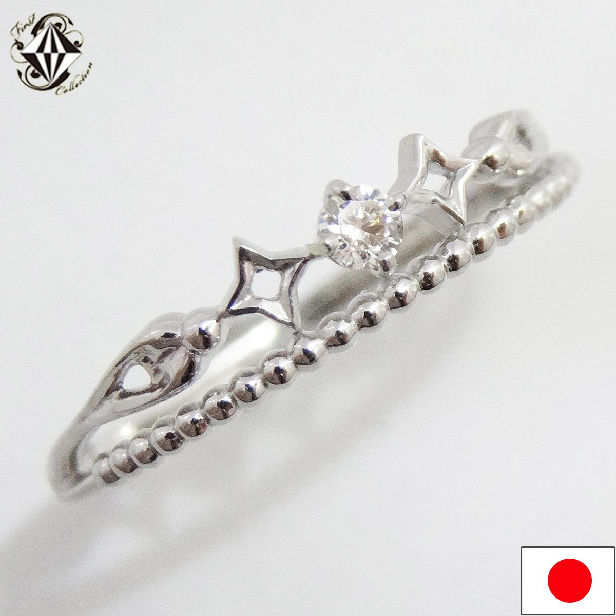 K18 リング 指輪 天然 ダイヤモンド ピンキーリング 18金 ホワイトゴールド 普段使い 高品質 ティアラモチーフ