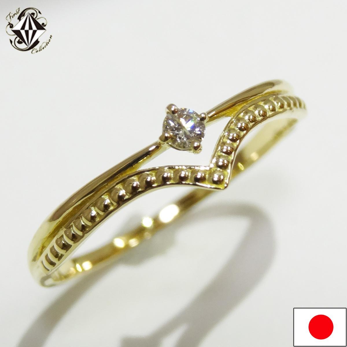 K18 リング 指輪 誕生石 天然 ダイヤモンド ピンキーリング 18金 ゴールド 普段使い 高品質 ティアラモチーフ