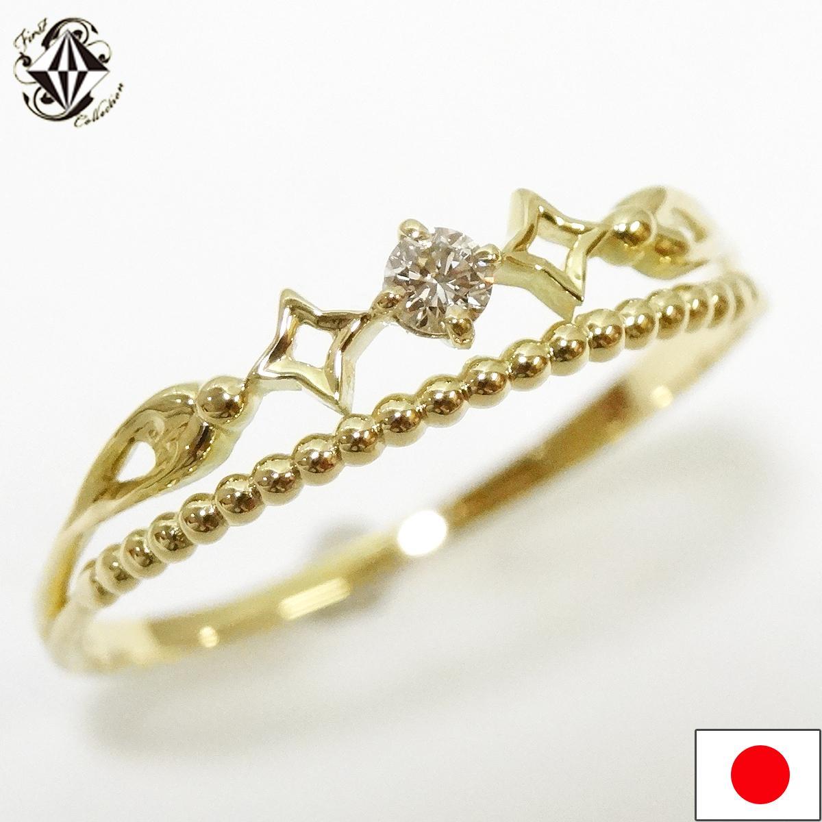 K18 リング 指輪 誕生石 天然 ピンキーリング 18金 ダイヤモンド ゴールド k18 普段使い 高品質 ティアラモチーフ