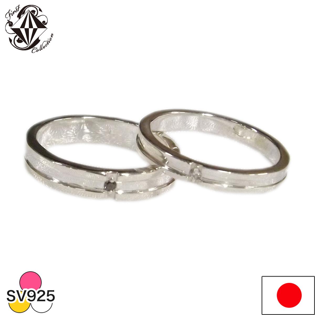 ペアリング シルバーペアリング 指輪 結婚指輪 マリッジリング ダイヤモンドリング 2個セット 手作り指輪 オーダーメイド ピンクゴールド シルバー925 プレゼントにも 刻印無料 誕生石【楽ギフ_メッセ入力】【楽ギフ_名入れ】