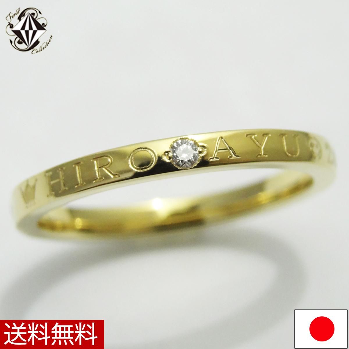 18金 K18 リング レディース 自由度の高さ 誕生石 2mm 指輪 シンプル ピンク ゴールド イエロー オーダー 受注生産 【楽ギフ_メッセ入力】
